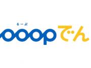 【~3/16】Looopでんきの限定キャンペーンでAmazonギフト券6,100円分をもらおう!