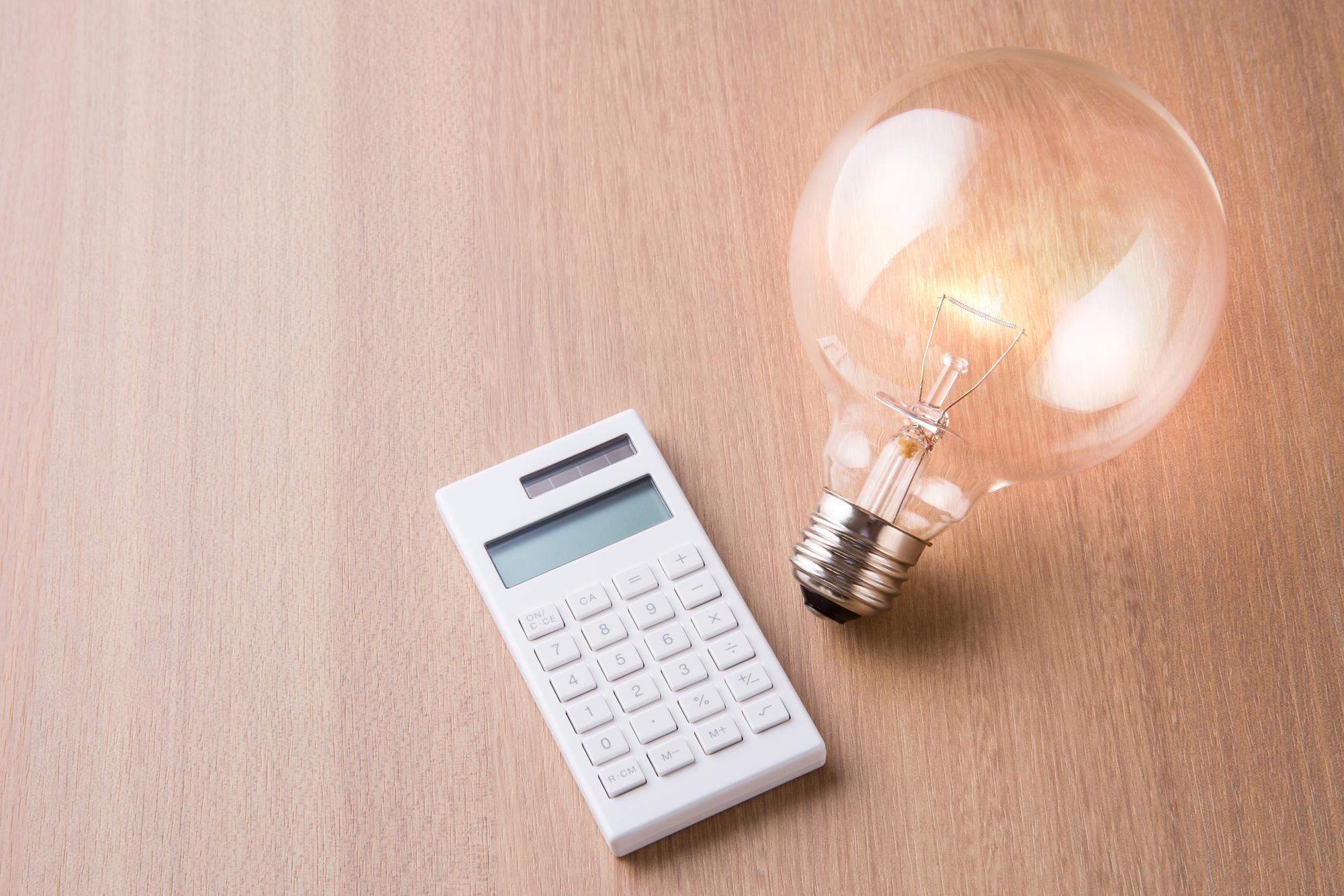 使用 量 電気 一人暮らし 一人暮らしの電気使用料って何KWh?平均値を知って節制しよう!
