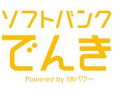【〜4/30】最大22,000円のキャッシュバック!ソフトバンクでんき「くらしでんき」のキャンペーンは今がお得!