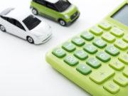 【2021年最新版】EV(電気自動車)補助金まとめ・家庭用EVの購入を検討している方必見!